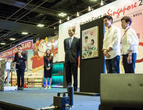 BookFest Singapore 2017 Opening Ceremony