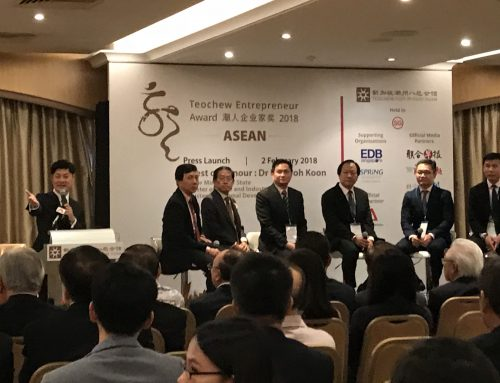 ASEAN Teochew Entrepreneur Award Press Launch