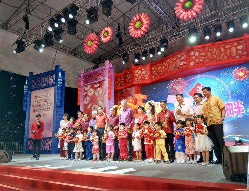 River Hongbao Grand Opening Ceremony
