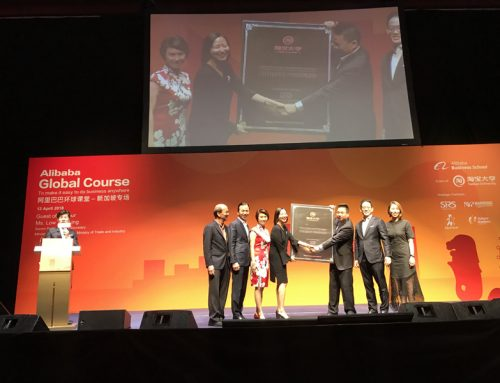Alibaba Global Course Launch Ceremony and First Conference in Singapore