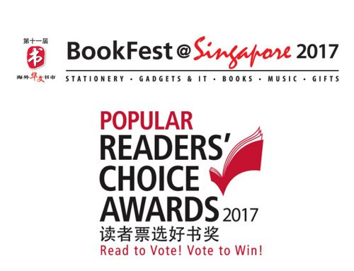 Readers' Choice Awards Presentation Ceremony