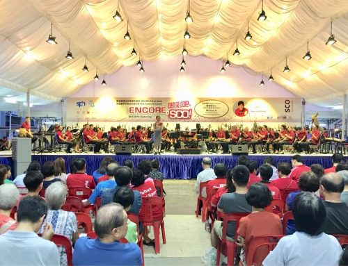 Singapore Chinese Orchestra Community Series Concert