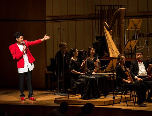 Singapore Symphony Orchestra National Day Concert 2018
