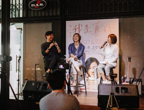 Joanna Dong So Here I Am Solo Concert Press Conference