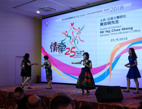 12th CDAC Volunteers' Day Cum Volunteer Awards Presentation Ceremony