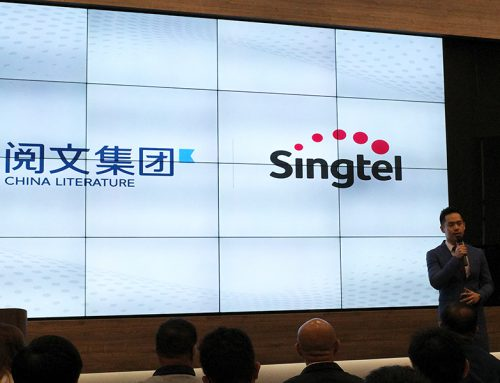 China Literature and Singtel MOU Signing Ceremony