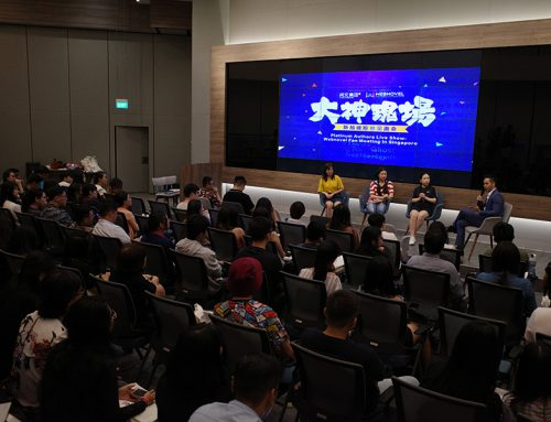 China Literature Platinum Authors Webnovel Fan Meeting