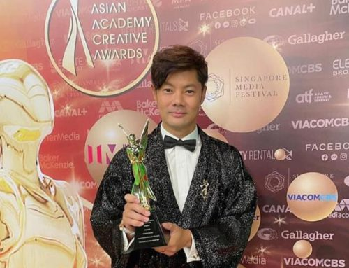 Asian Academy Creative Awards Presentation Ceremony