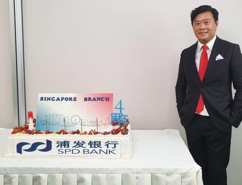SPD Bank Singapore Branch 4th Anniversary Celebrations
